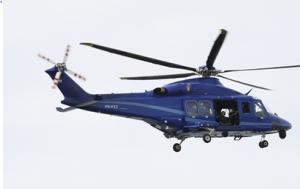 Solch ein niederländischer Polizei- oder Küstenwachen Heli löste einen Fly Away aus