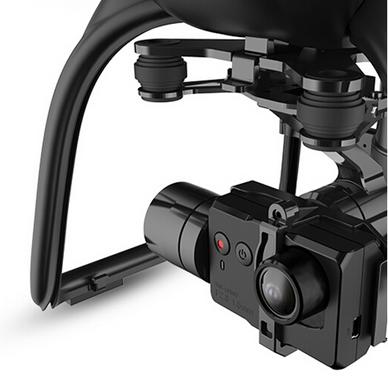 Hubsan X4 Pro Cam und Gimbal