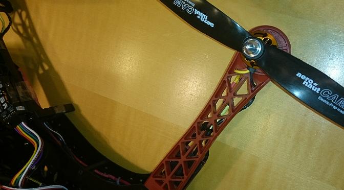 Quadrocopter selber bauen #5: MultiWii ESCs anlernen