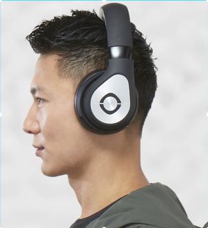 Ist ein Kopfhörer ...